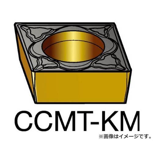 サンドビック コロターン107 旋削用ポジ・チップ 3215 CCMT09T308KM ×10個セット (3215) [r20][s9-910]