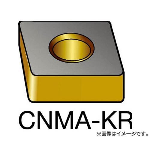 サンドビック T-Max P 旋削用ネガ・チップ 3205 CNMA120408KR ×10個セット (3205) [r20][s9-910]