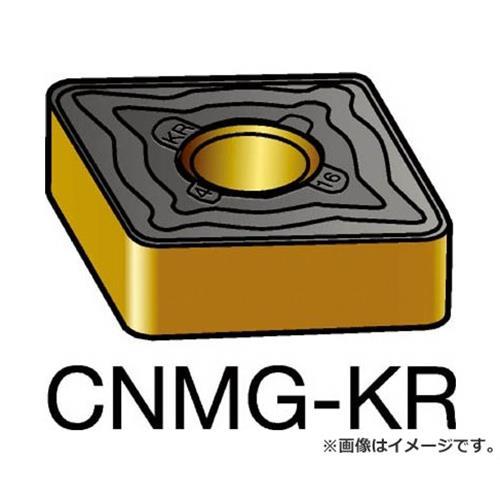 サンドビック T-Max P 旋削用ネガ・チップ 3205 CNMG120408KR ×10個セット (3205) [r20][s9-910]