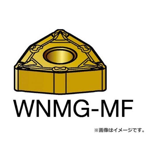 サンドビック T-Max P 旋削用ネガ・チップ 2025 WNMG080408MF ×10個セット (2025) [r20][s9-910]