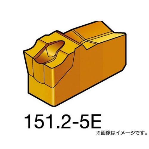 サンドビック T-Max Q-カット 突切り・溝入れチップ H13A N151.22005E ×10個セット (H13A) [r20][s9-830]
