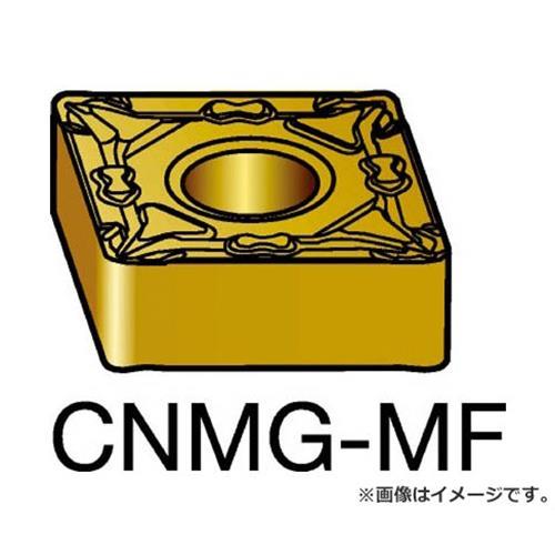 サンドビック T-Max P 旋削用ネガ・チップ 235 CNMG120404MF ×10個セット (235) [r20][s9-910]