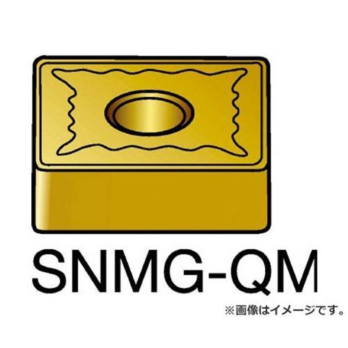 サンドビック T-Max P 旋削用ネガ・チップ 235 SNMG120408QM ×10個セット (235) [r20][s9-910]