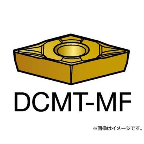 サンドビック コロターン107 旋削用ポジ・チップ 2015 DCMT11T304MF ×10個セット (2015) [r20][s9-910]
