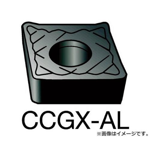 サンドビック コロターン107 旋削用ポジ・チップ H10 CCGX120408AL ×10個セット (H10) [r20][s9-910]