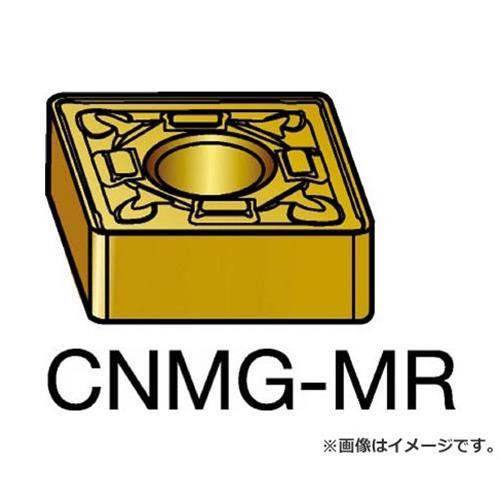 サンドビック T-Max P 旋削用ネガ・チップ 235 CNMG120408MR ×10個セット (235) [r20][s9-910]