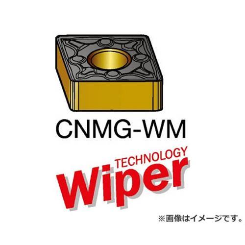 サンドビック T-Max P 旋削用ネガ・チップ 3210 CNMG120412WM ×10個セット (3210) [r20][s9-830]