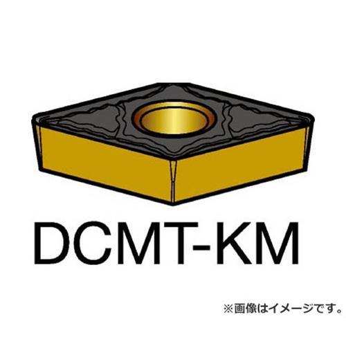 サンドビック コロターン107 旋削用ポジ・チップ 3215 DCMT070204KM ×10個セット (3215) [r20][s9-910]