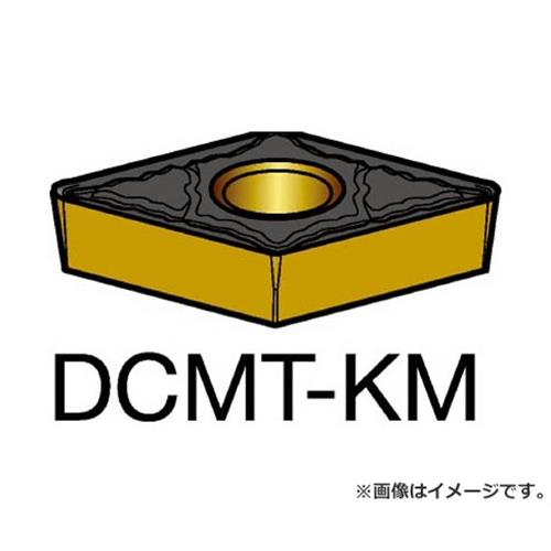 サンドビック コロターン107 旋削用ポジ・チップ 3215 DCMT11T308KM ×10個セット (3215) [r20][s9-910]