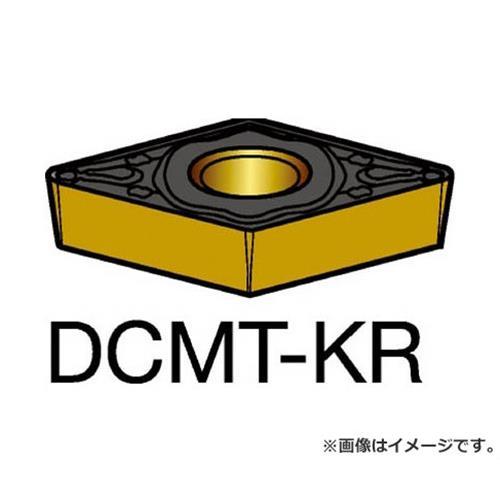 サンドビック コロターン107 旋削用ポジ・チップ 3205 DCMT11T308KR ×10個セット (3205) [r20][s9-910]