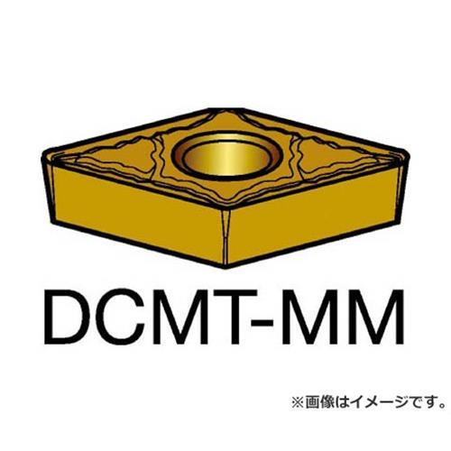 サンドビック コロターン107 旋削用ポジ・チップ 2025 DCMT11T308MM ×10個セット (2025) [r20][s9-830]