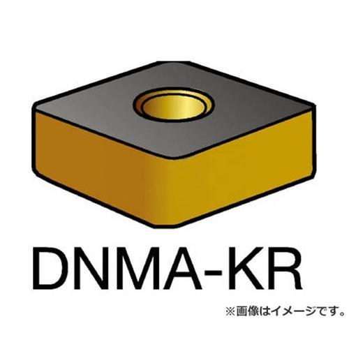 サンドビック T-Max P 旋削用ネガ・チップ 3210 DNMA150412KR ×10個セット (3210) [r20][s9-910]