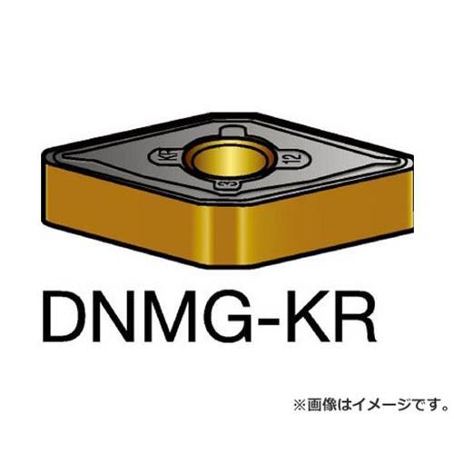 サンドビック T-Max P 旋削用ネガ・チップ 3205 DNMG150408KR ×10個セット (3205) [r20][s9-910]