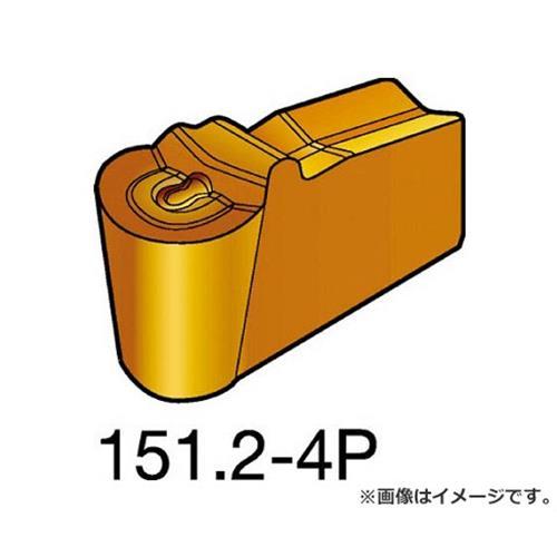 サンドビック T-Max Q-カット 突切り・溝入れチップ 235 N151.2400404P ×10個セット (235) [r20][s9-910]