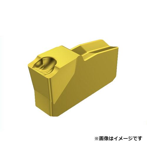 サンドビック T-Max Q-カット 突切り・溝入れチップ 235 N151.2400405G ×10個セット (235) [r20][s9-910]
