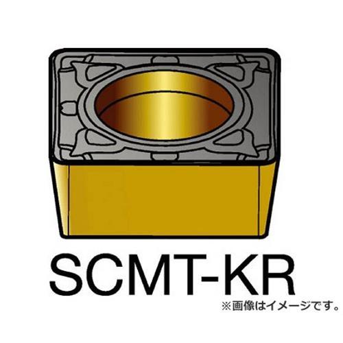 サンドビック コロターン107 旋削用ポジ・チップ 3215 SCMT09T308KR ×10個セット (3215) [r20][s9-910]