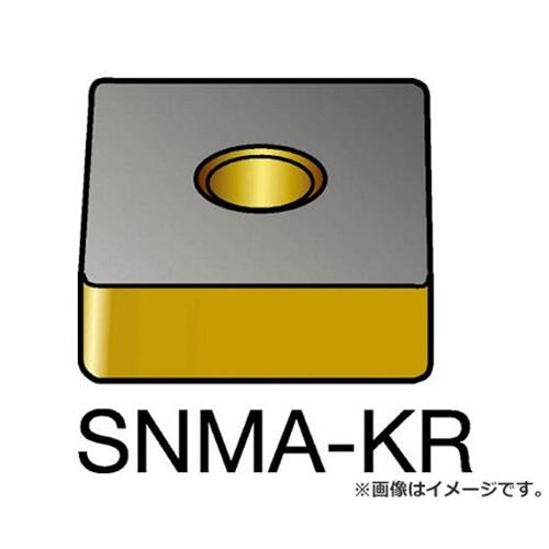 サンドビック T-Max P 旋削用ネガ・チップ 3205 SNMA120408KR ×10個セット (3205) [r20][s9-910]