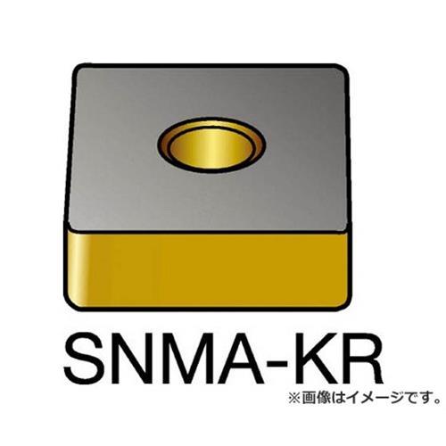 サンドビック T-Max P 旋削用ネガ・チップ 3215 SNMA120412KR ×10個セット (3215) [r20][s9-910]