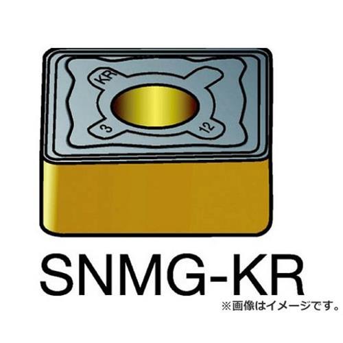 サンドビック T-Max P 旋削用ネガ・チップ 3210 SNMG120408KR ×10個セット (3210) [r20][s9-910]