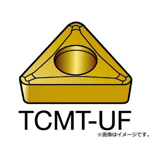 サンドビック コロターン107 旋削用ポジ・チップ 3215 TCMT110204UF ×10個セット (3215) [r20][s9-910]