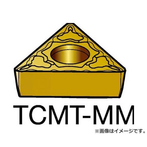 サンドビック コロターン107 旋削用ポジ・チップ 2025 TCMT110304MM ×10個セット (2025) [r20][s9-910]