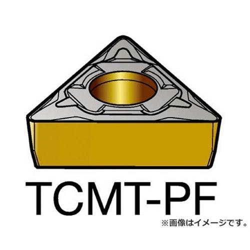 サンドビック コロターン107 旋削用ポジ・チップ 5015 TCMT16T304PF ×10個セット (5015) [r20][s9-910]