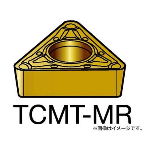 サンドビック コロターン107 旋削用ポジ・チップ 2025 TCMT16T308MR ×10個セット (2025) [r20][s9-910]