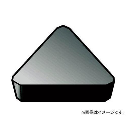 サンドビック フライスカッター用チップ HM TPKN2204PDR ×10個セット (HM) [r20][s9-910]