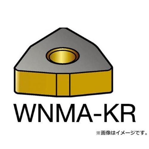 サンドビック T-Max P 旋削用ネガ・チップ 3210 WNMA080412KR ×10個セット (3210) [r20][s9-910]
