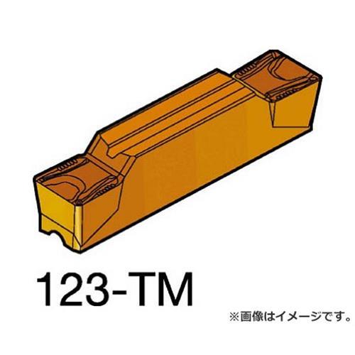 サンドビック コロカット2 突切り・溝入れチップ 2135 N123H204000008TM ×10個セット (2135) [r20][s9-910]