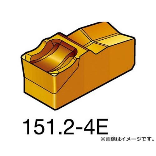 サンドビック T-Max Q-カット 突切り・溝入れチップ H13A N151.25004E ×10個セット (H13A) [r20][s9-910]