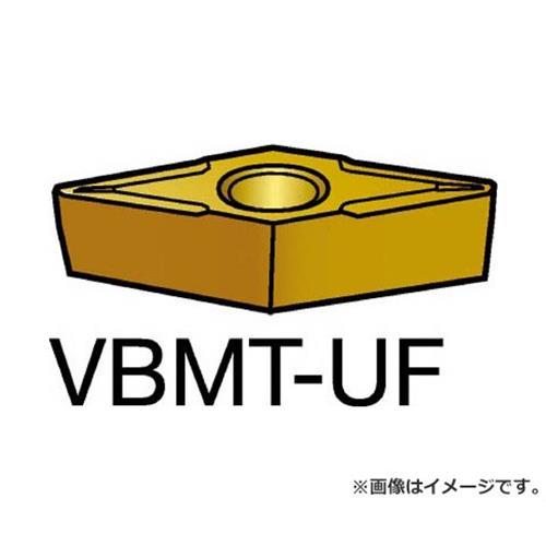 サンドビック コロターン107 旋削用ポジ・チップ 235 VBMT110202UF ×10個セット (235) [r20][s9-910]