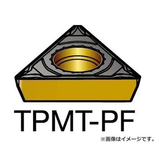 サンドビック コロターン111 旋削用ポジ・チップ 5015 TPMT090202PF ×10個セット (5015) [r20][s9-910]