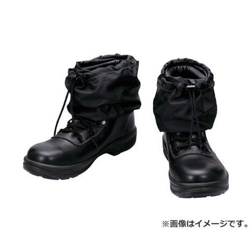 シモン 安全靴 編上靴 活動靴 SS22HiX 活動靴 25.0cm SS22HIX25.0 [r20][s9-910]