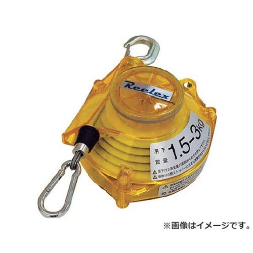 Reelex ツールバランサー イエロークリアー色 STB30YCA [r20][s9-900]