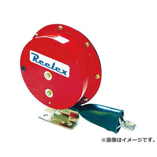 Reelex 自動巻アースリール 据え置き取付タイプ ER310 [r20][s9-910]
