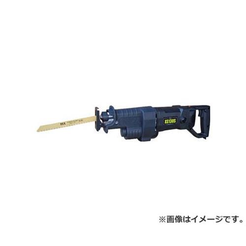REX ハイパーソーXS130S XS130S [r20][s9-920]