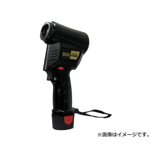 REX 電動ツバ出し工具 RT20S RT20S [r20][s9-930]