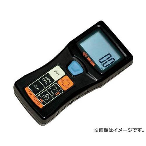 ライン精機 レーザー式ハンドタコメーター TM7010 [r20][s9-910]