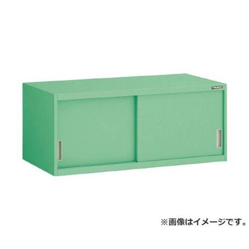 TRUSCO MU型保管庫 スチール引違 900X450XH380 MUS4A [r22]