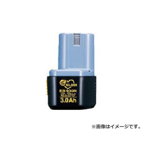 日立 電池パック EB930R [r20][s9-910]