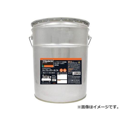 TRUSCO コンプレッサーオイル18L TOCON18 [r20][s9-910]