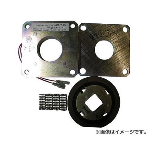 象印 FA・FB4用電磁ブレーキセット(0.5t用) YFA005197 [r20][s9-910]