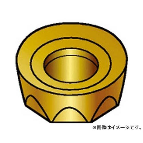 サンドビック コロミル200用チップ 1040 RCHT1606M0ML ×10個セット (1040) [r20][s9-910]