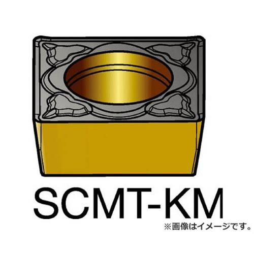 サンドビック コロターン107 旋削用ポジ・チップ H13A SCMT120408KM ×10個セット (H13A) [r20][s9-910]