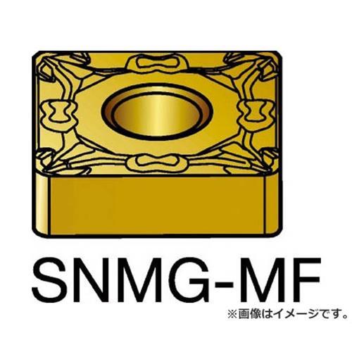 サンドビック T-Max P 旋削用ネガ・チップ 1115 SNMG120408MF ×10個セット (1115) [r20][s9-910]