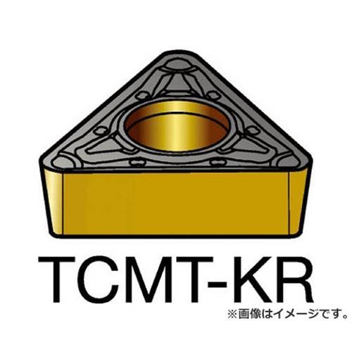 サンドビック コロターン107 旋削用ポジ・チップ 3215 TCMT110308KR ×10個セット (3215) [r20][s9-910]