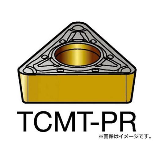 サンドビック コロターン107 旋削用ポジ・チップ 4225 TCMT16T308PR ×10個セット (4225) [r20][s9-910]