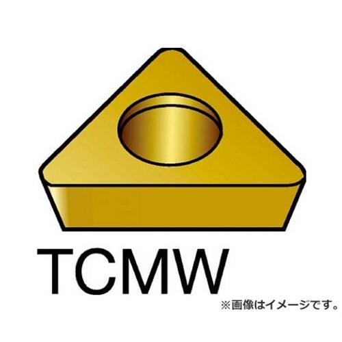 サンドビック コロターン107 旋削用ポジ・チップ H13A TCMW16T308 ×10個セット (H13A) [r20][s9-910]