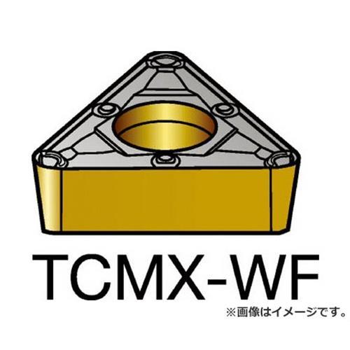サンドビック コロターン107 旋削用ポジ・チップ 1525 TCMX110304WF ×10個セット (1525) [r20][s9-910]
